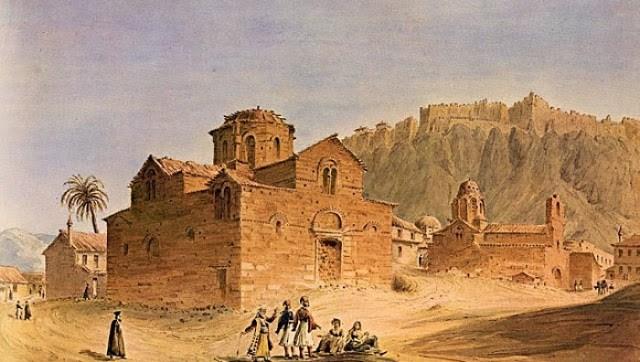 Αυτή ήταν η Αθήνα λίγο μετά την απελευθέρωσή της από τους Τούρκους