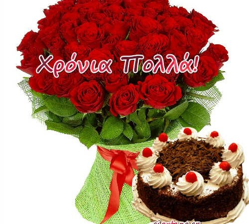 Σάββατο 11 Απριλίου 2020 🌹🌹🌹 Σήμερα γιορτάζουν οι: Αντίπας, Αντύπας, Λάζαρος, Λάζος