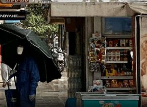 Read more about the article Τρίκαλα: Με ολόσωμη φόρμα… και ομπρέλα θαλάσσης για τον κορωνοϊό