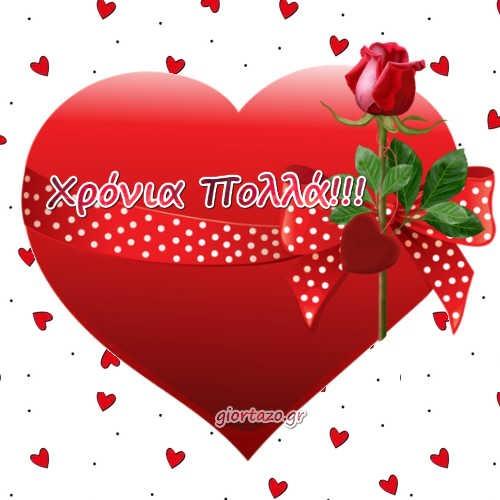 κόκκινη καρδιά τριαντάφυλλο