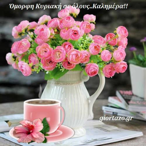 Όμορφη Κυριακή βάζο με λουλούδια καφές