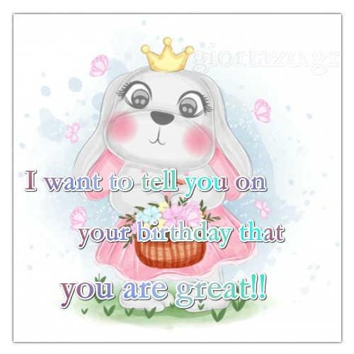 cute wish