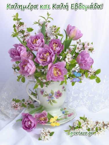 βαζο με λουλουδια