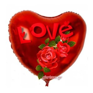 Read more about the article Love balloons love wishes with pictures