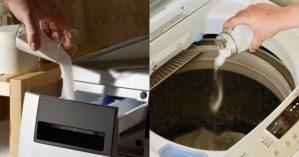 Read more about the article Τι θα συμβεί στα ρούχα σας αν βάλετε μαγειρική σόδα μέσα στο πλυντήριο