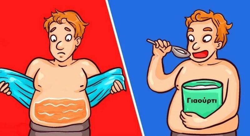 Οχτώ λάθη που μπλοκάρουν την καύση του λίπους στο σώμα σας