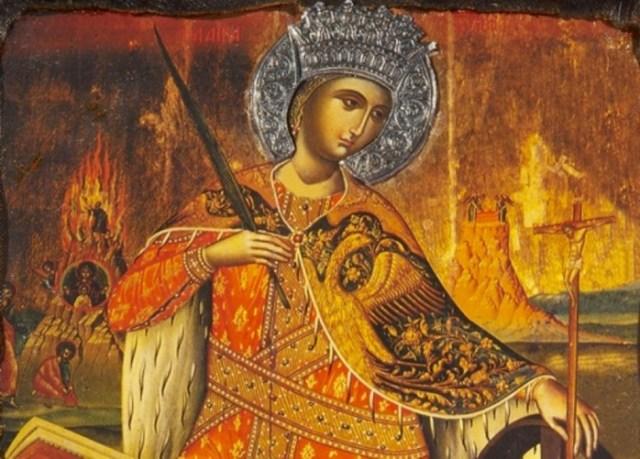 Βίος θαύματα, ομολογία καί μαρτύριον τής αγίας Αικατερίνης