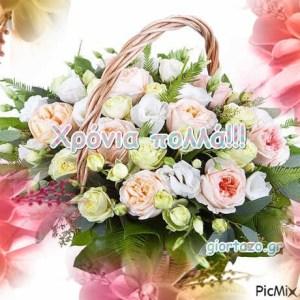 16 Δεκεμβρίου Σήμερα γιορτάζουν οι: Θεοφανώ, Μόδεστος