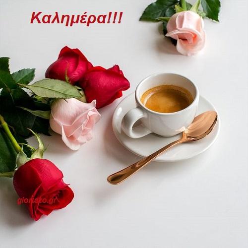 Εικόνες για να πείτε καλημέρα.!