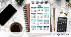 Αυτός είναι ο χειρότερος μήνας του ζωδίου σου για το 2021!