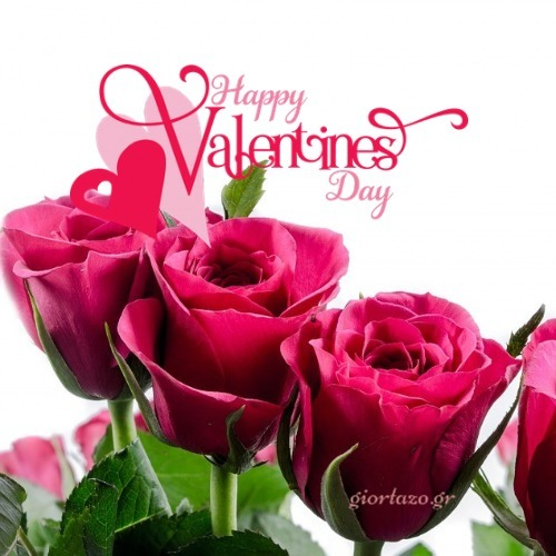 Kάρτες Happy Valentine's Day για τις 14 Φλεβάρη