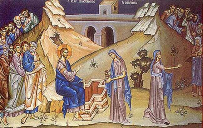 Η Αγία Οικογένεια της Αγίας Φωτεινής