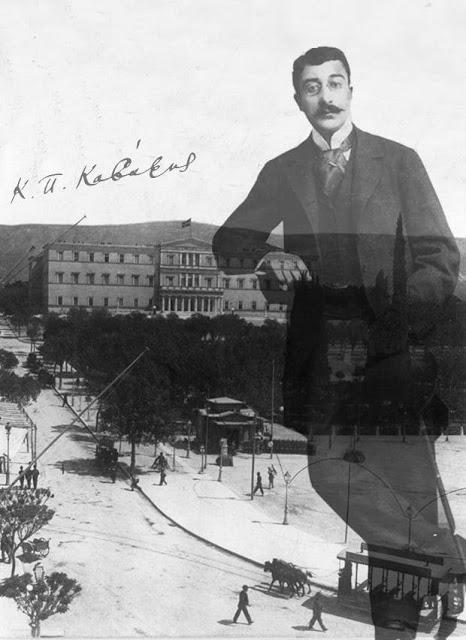 Ο Κ.Π. Καβάφης σε μια Γαλλική ή Ιταλική Αθήνα (1901)