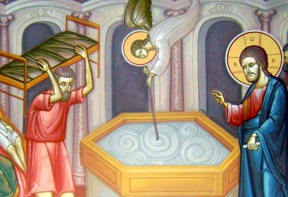 Κυριακή τοῦ Παραλύτου: Ερμηνευτική προσέγγιση