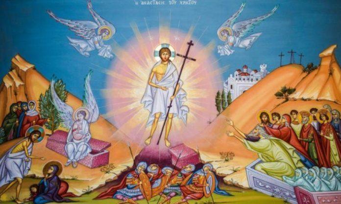 Πάσχα και Ανάσταση – Το πέρασμα από τον θάνατο στην ζωή