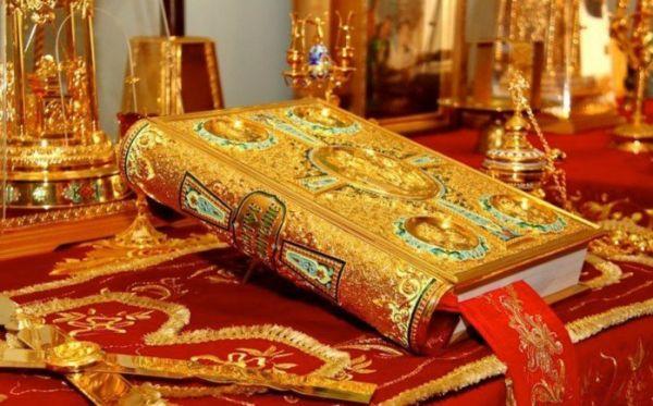Read more about the article Το Ευαγγέλιο της Τρίτης 27 Ιουλίου – Άγιος Παντελεήμων ο Μεγαλομάρτυς και Ιαματικός