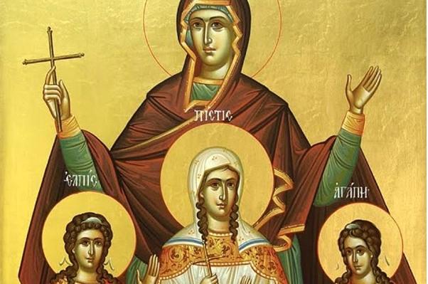 Read more about the article Οι Αγίες Σοφία, Πίστη, Αγάπη και Ελπίδα, εορτάζουν σήμερα 17 Σεπτεμβρίου