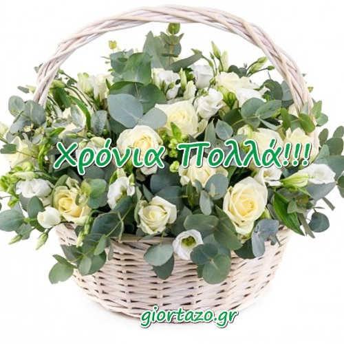Read more about the article Εορτολόγιο: Ποιοι γιορτάζουν σήμερα 15 Σεπτεμβρίου