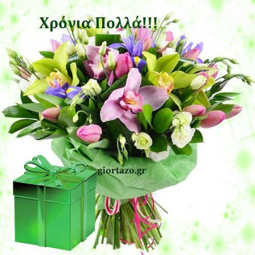 Read more about the article Εορτολόγιο: Ποιοι γιορτάζουν σήμερα 30 Σεπτεμβρίου