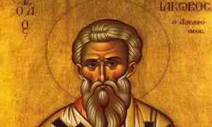 Read more about the article Η Εορτή Αγίου Ιακώβου του Αδελφοθέου και Αποστόλου πρώτου επισκόπου Ιεροσολύμων είναι 23 Οκτωβρίου