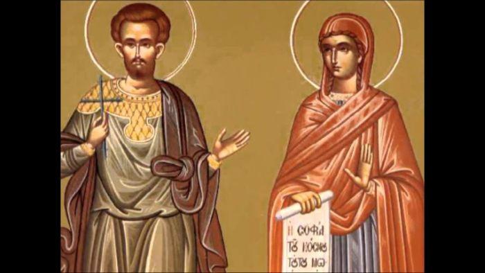 Read more about the article Άγιοι Ευλάμπιος και Ευλαμπία τα αδέλφια