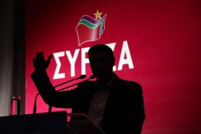 syriza_ombra