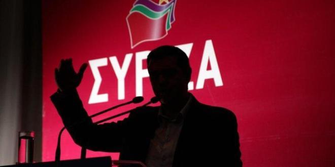 I GC con la Brigata Kalimera per la vittoria di Syriza