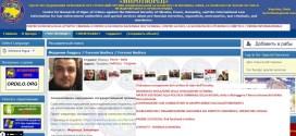 DONBASS: SE LA SOLIDARIETÀ INTERNAZIONALISTA DIVENTA UN CRIMINE, SIAMO TUTTI COMPLICI!