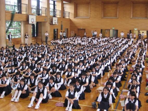 Scuola in Giappone