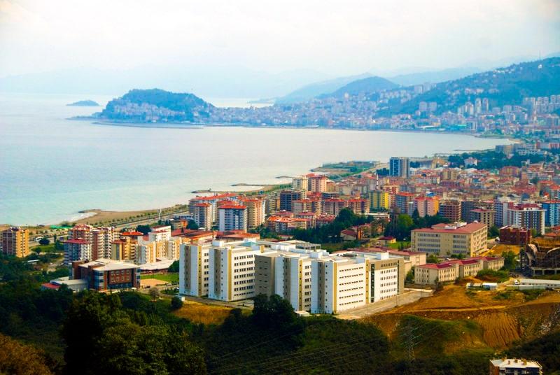 Havadan-Giresun-Üniversitesi