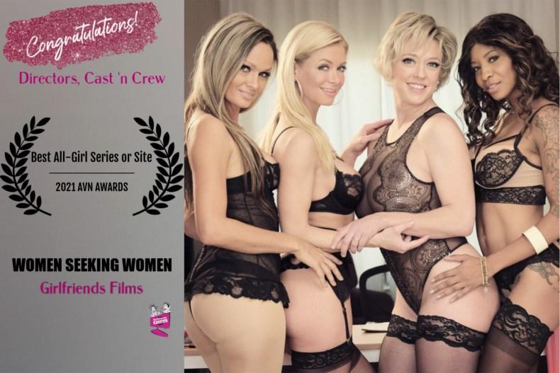 Women Seeking Women AVN Awards 2021