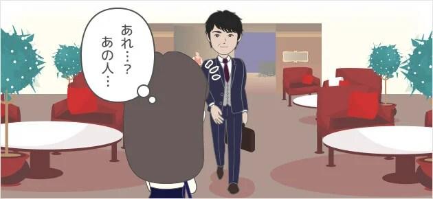 こんばんは。美姫ちゃん…ですか?敬語…!ポイント高し!