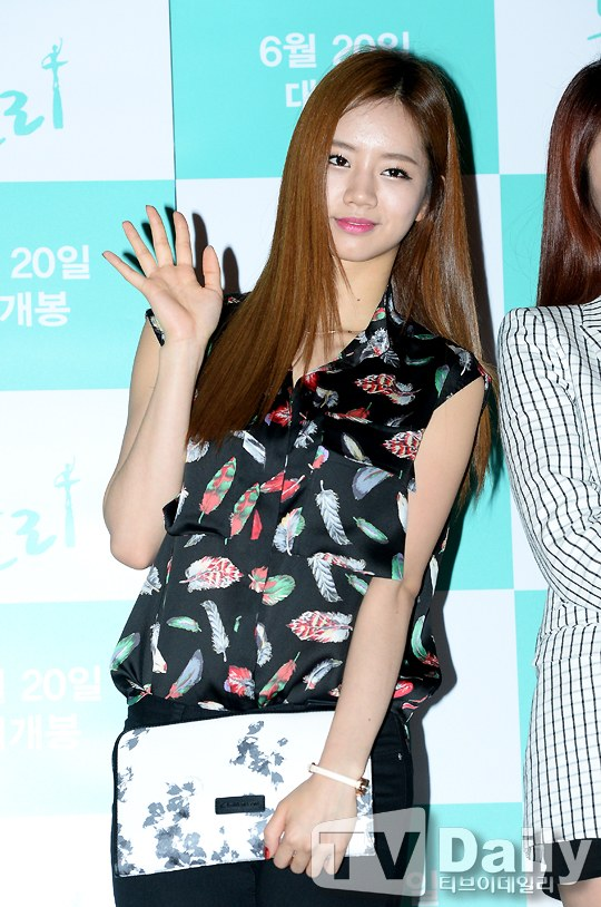 Girl's Day Hyeri