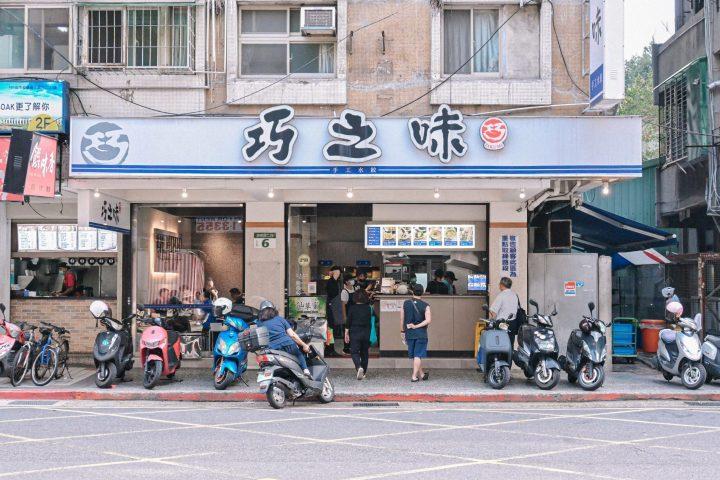 【台北美食】台北超人氣第一名必吃水餃名店,必點上一盤綠色水餃/台北銅板美食 @女子的休假計劃