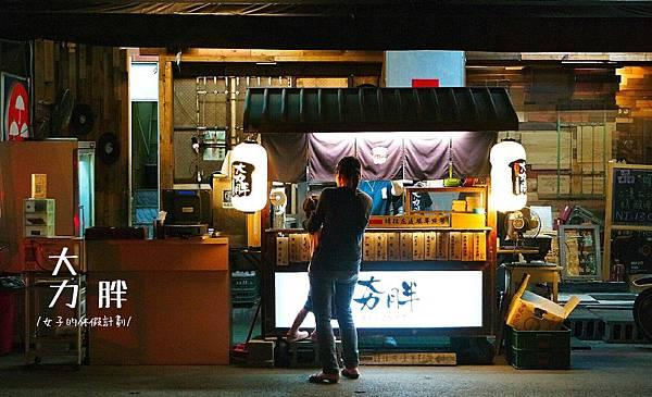 【台南美食】夯胖日式炭烤吐司: 有甜有鹹深夜食堂 / 台南夜貓子 @女子的休假計劃