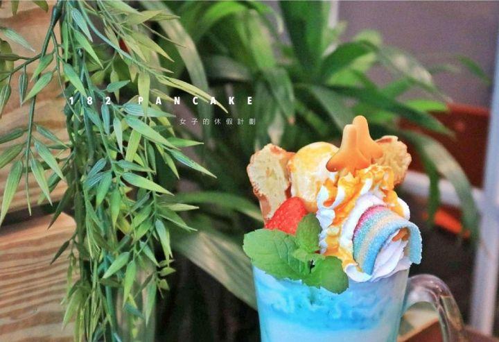 【新北板橋】182 PANCAKE創意手作鬆餅,另人驚豔的汽炸鬆餅 /鄰近好初早餐 /板橋早午餐 ▲女子的休假計劃▼ @女子的休假計劃