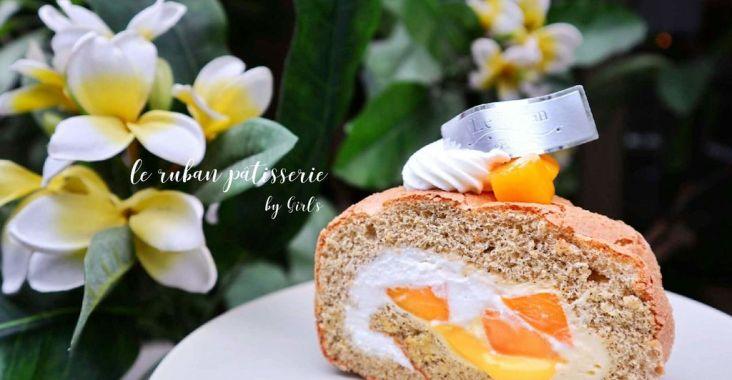【台北美食】法朋烘焙甜點坊Le Ruban Pâtisserie /老奶奶檸檬蛋糕 @女子的休假計劃