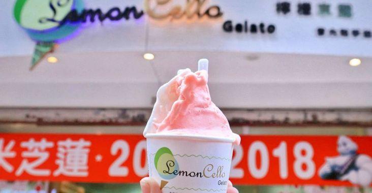 【澳門食記】檸檬車露Lemoncello Gelato |澳門米其林美食 |澳門必吃 @女子的休假計劃