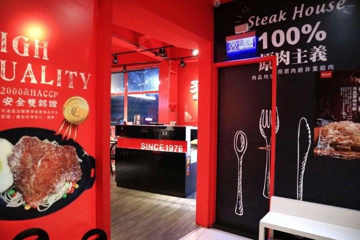 【新莊美食】孫東寶台式牛排-新莊中正店,主打100%原肉主義  平價牛排 @女子的休假計劃