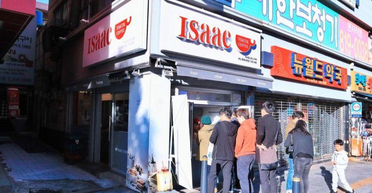 【韓國美食】Isaac Toast & Coffee:韓國釜山超人氣必吃早餐 @女子的休假計劃