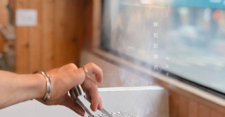 【台北燒烤吃到飽】胖肚肚燒肉吃到飽,越晚越熱鬧平價美味燒烤 /京華城 @女子的休假計劃