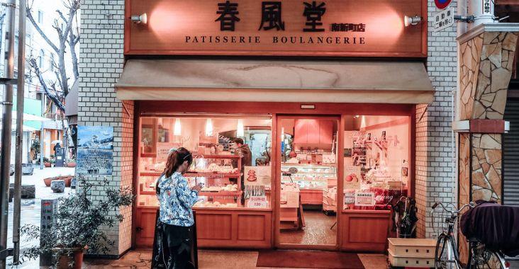【四國香川】春風堂南新町店:平價美味的人氣麵包店 @女子的休假計劃