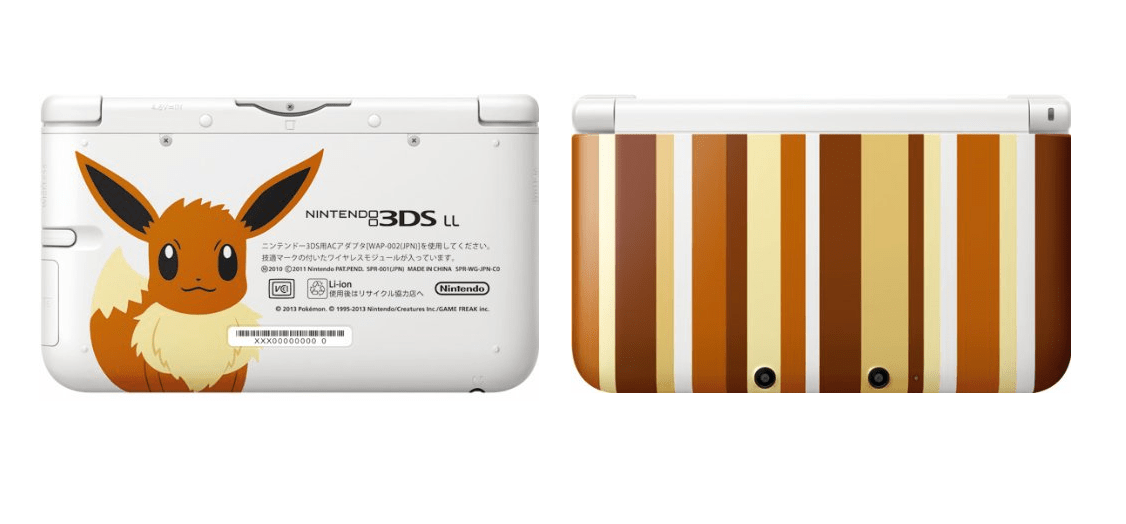 Limited Edition Eevee Nintendo 3DS XL (via Amazon)