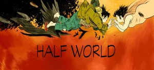 Half World (Book)