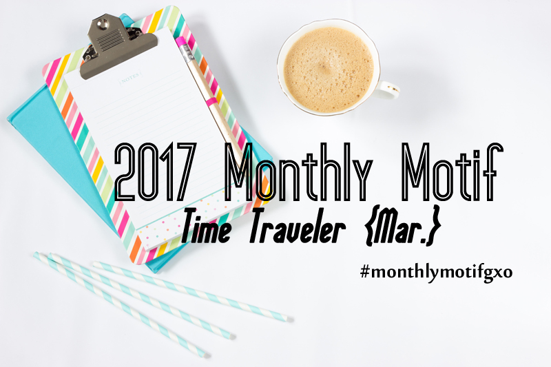 2017 Monthly Motif Reading Challenge - March CheckIn