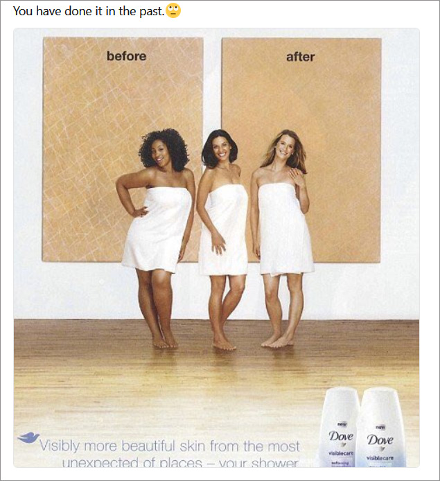 Dove Before and After Ad