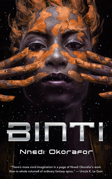 Binit Book Cover