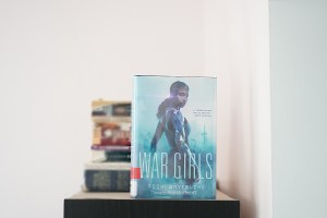War Girls