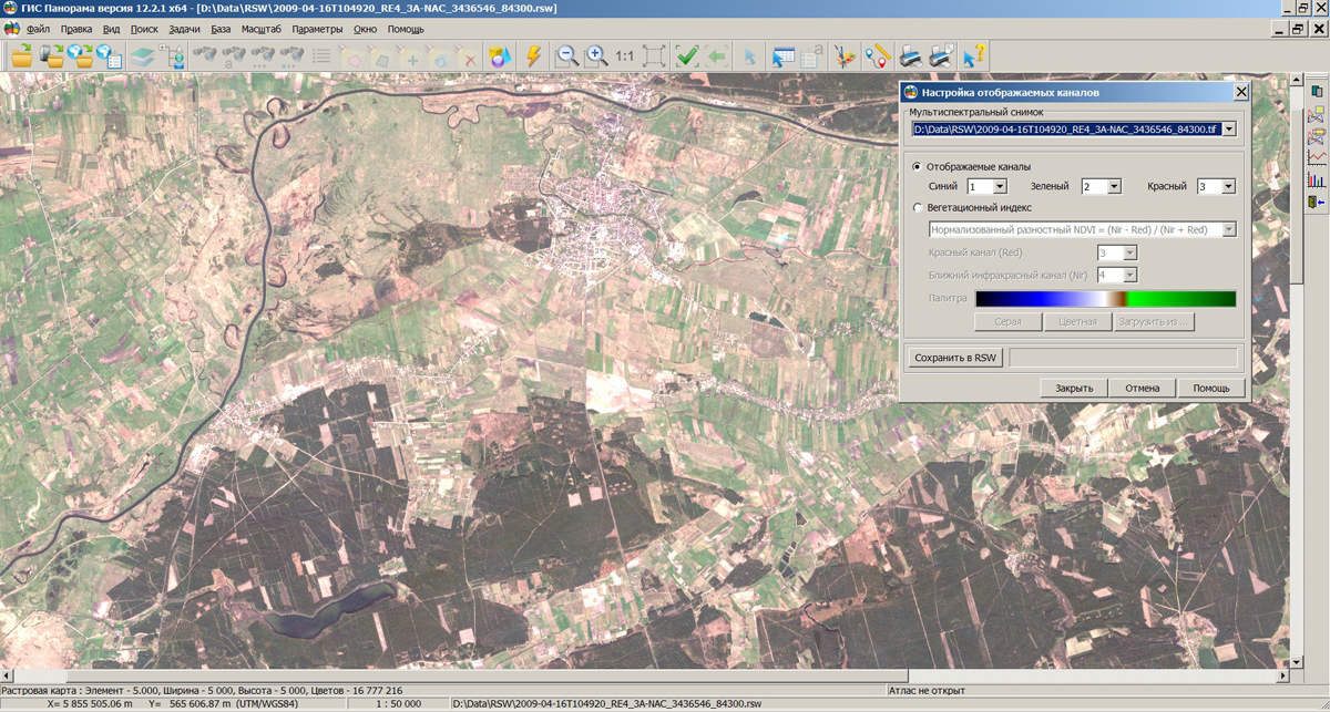 GIS  Panorama  version 12 is developed 25 years after the release of     News Archive