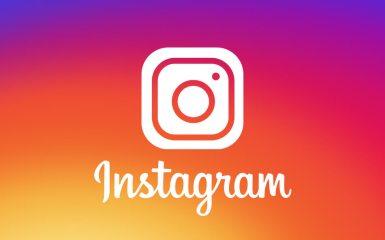 Instagram: Autoplay